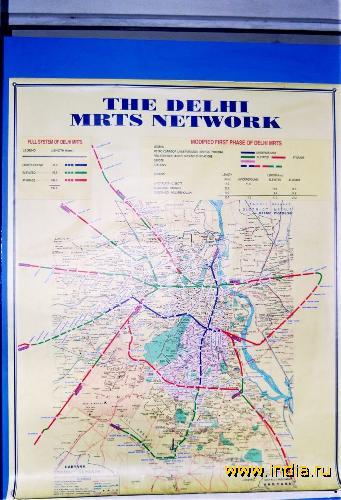 Схема метро Дели.